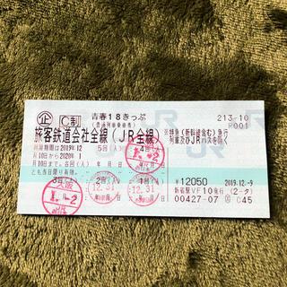 ジェイアール(JR)の青春18きっぷ 1回残り 当日発送 速達可能(鉄道乗車券)