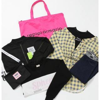 レピピアルマリオ(repipi armario)のレピピ 福袋 2020(その他)