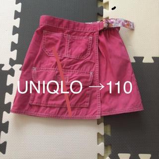 UNIQLO スカート風キュロット 110(スカート)