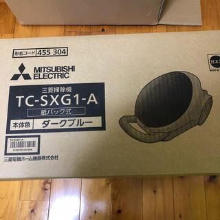 三菱電機 - 三菱 掃除機 紙パック式クリーナー CLEANER TC-SXG1-A