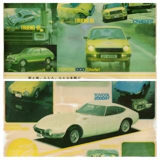 トヨタ(トヨタ)のTOYOTA トヨタ カリーナのジグソーパズルと2000GT、チェイサーの下敷き(カタログ/マニュアル)
