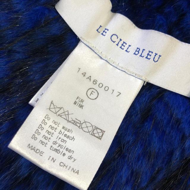 LE CIEL BLEU(ルシェルブルー)のルシェル ブルー レディースのファッション小物(ストール/パシュミナ)の商品写真