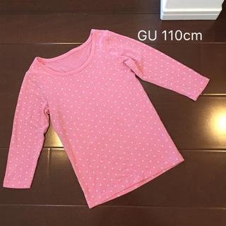 GU - GU キッズ 女の子 6?8分袖インナー