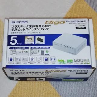 エレコム(ELECOM)のギガビットスイッチングハブ(その他)
