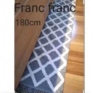 Francfranc - フランフラン キッチンマット 180cm