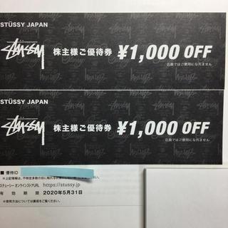 STUSSY - TSIホールディングス株主優待券 STUSSY 1000円割引券x2枚