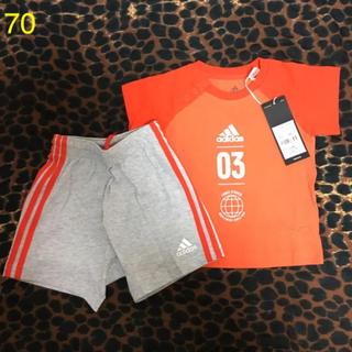 アディダス(adidas)の【新品】アディダス♡70トレーニングウェアTシャツ&ハーフパンツ上下セット(Tシャツ)