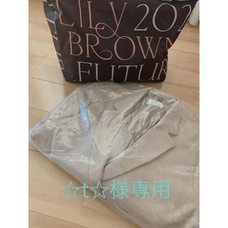 Lily Brown - リリーブラウン福袋 コート
