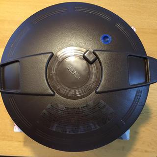 マイヤー(MEYER)の電子レンジ圧力鍋(鍋/フライパン)