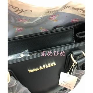 メゾンドフルール(Maison de FLEUR)の定価以下☆新品♡サッチェルMバッグ♡ブラック♡メゾンドフルール(ハンドバッグ)