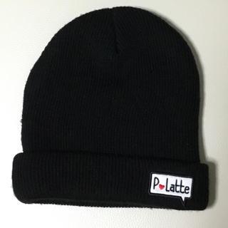 ピンクラテ(PINK-latte)のピンクラテ ニット帽 黒(帽子)