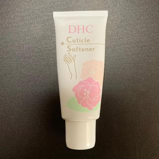 ディーエイチシー(DHC)のDHC キューティクルソフナー[甘皮柔軟液](ネイルケア)