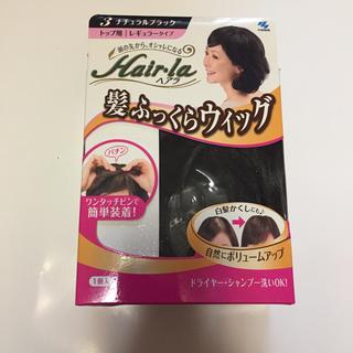 コバヤシセイヤク(小林製薬)の髪ふっくらウイッグ ナチュラルブラック トップ レギュラータイプ(その他)