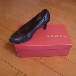 REGAL - パンプス24㎝