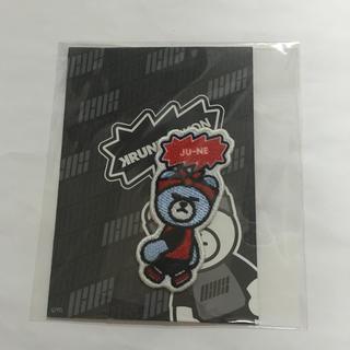 アイコン(iKON)のiKON 刺繍ステッカー ジュネ(アイドルグッズ)