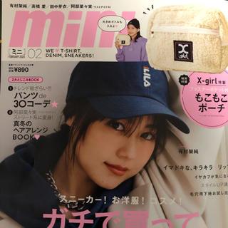 タカラジマシャ(宝島社)のmini (ミニ) 2020年 02月号(その他)