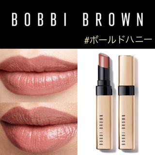 ボビイブラウン(BOBBI BROWN)のボビィブラウン ボールドハニー bobbi brown(口紅)