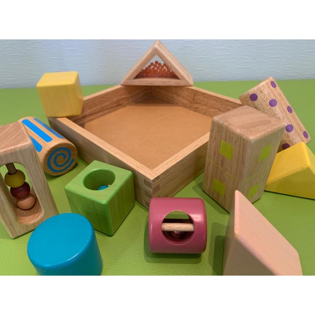 ACTUS(アクタス)のactus kids 知育 積み木 キッズ/ベビー/マタニティのおもちゃ(知育玩具)の商品写真