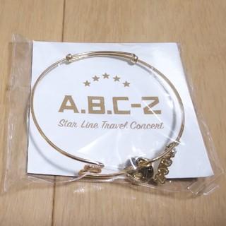 A.B.C.-Z - A.B.C-Z ブレスレット
