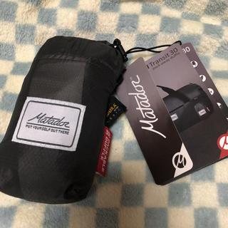 マタドール トランジット 30(トラベルバッグ/スーツケース)
