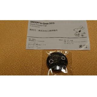 スヌーピー(SNOOPY)の【未使用】SNOOPYinGinza2019 カプセルトイスワロースキー缶バッジ(バッジ/ピンバッジ)