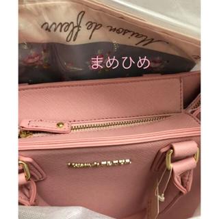 メゾンドフルール(Maison de FLEUR)の定価以下☆新品♡サッチェルMバッグ♡ピンク♡メゾンドフルール(ハンドバッグ)