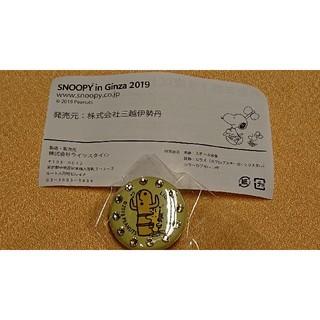 スヌーピー(SNOOPY)の【未使用】SNOOPYinGinza2019カプセルトイスワロースキー缶バッジ③(バッジ/ピンバッジ)