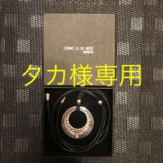 コムサデモード(COMME CA DU MODE)のCOMME CA DU MODE   silver925 ネックレス(ネックレス)