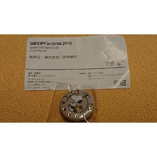 スヌーピー(SNOOPY)の【未使用】SNOOPYinGinza2019カプセルトイスワロースキー缶バッジ④(バッジ/ピンバッジ)