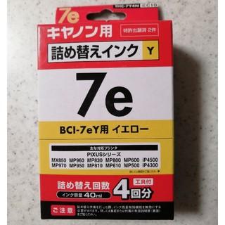 エレコム(ELECOM)のキャノン用 詰め替えインク イエロー 7e(PC周辺機器)