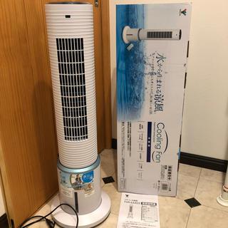 ヤマゼン(山善)の【あー様専用】冷風扇 リモコン付き FCR-EA403(扇風機)