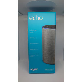 エコー(ECHO)のAmazon Echo スマートスピーカー with Alexa ヘザーグレー(スピーカー)