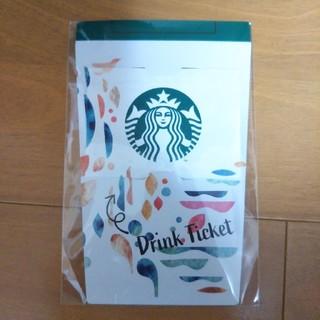 スターバックスコーヒー(Starbucks Coffee)のスターバックス 福袋 ドリンクチケット(フード/ドリンク券)