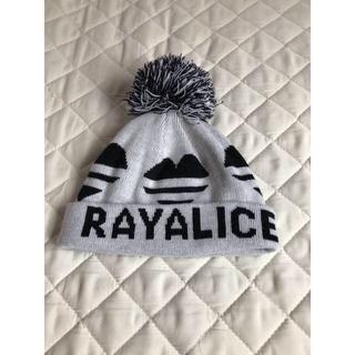 ニット帽(RAY ALICE)