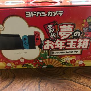 ニンテンドースイッチ(Nintendo Switch)のヨドバシカメラ福袋 ニンテンドースイッチの夢 新品(家庭用ゲーム機本体)