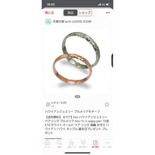 hoo ハワイアンジュエリー リング(リング(指輪))