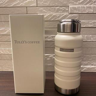 タリーズコーヒー(TULLY'S COFFEE)のタリーズ ステンレス製携帯ポット(水筒)