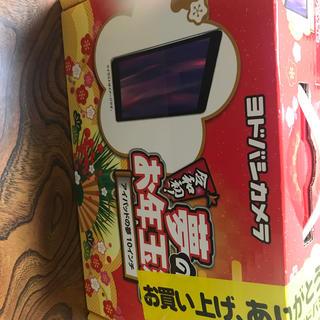 アップル(Apple)のヨドバシカメラ 福袋 第7世代 iPadの夢 アイパッド(タブレット)