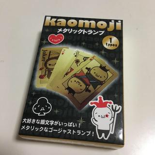 メタリックトランプ  kaomoji 顔文字(トランプ/UNO)