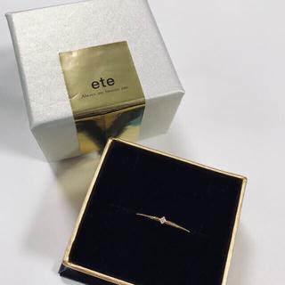 エテ(ete)の専用★ ete K10YG ダイヤモンド ピンキーリング 5号(リング(指輪))