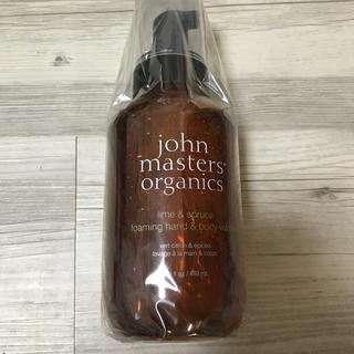 ジョンマスターオーガニック(John Masters Organics)のハンドソープ&ボディソープ(ボディソープ/石鹸)