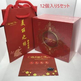 中国 工芸茶 12個入り 5セット(茶)