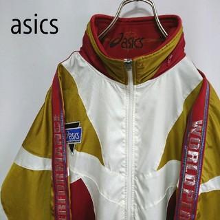 アシックス(asics)の【激レアカラー】アシックス ワールドパフォーマンスモデル ナイロンジャケット(ナイロンジャケット)