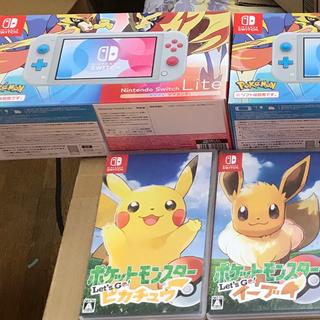ニンテンドースイッチ(Nintendo Switch)の★NINTENDO Switch lite ポケモン ソード シール ピカ ブイ(家庭用ゲーム機本体)