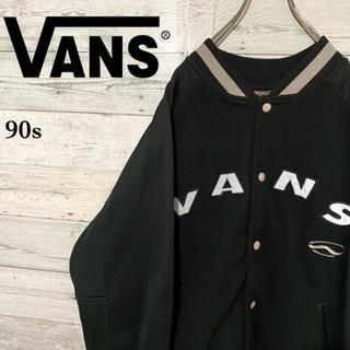 VANS - 【激レア】バンズ オールドバンズ☆入手困難 刺繍ビッグロゴ スタジャン 90s