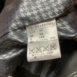 イヴォン(YVON)のレザージャケット 確認用(ライダースジャケット)