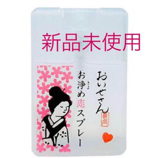 Cosme Kitchen - お伊勢さん お清め恋スプレー
