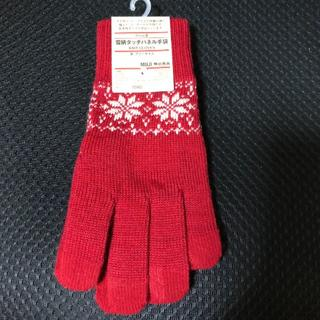 ムジルシリョウヒン(MUJI (無印良品))の新品 無印良品 雪柄タッチパネル 手袋(手袋)
