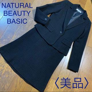 ナチュラルビューティーベーシック(NATURAL BEAUTY BASIC)の♡ナチュラルビューティーベーシック♡ラメツイード セレモニースーツ ママスーツ(スーツ)