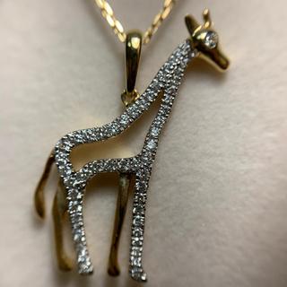 ブシュロン(BOUCHERON)のk18  YG キリンモチーフ ダイヤモンドネックレス(ネックレス)